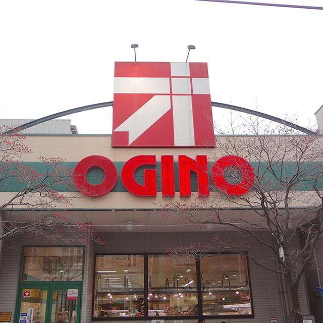 スーパーオギノ朝日店